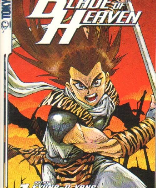 Blade of Heaven-12709