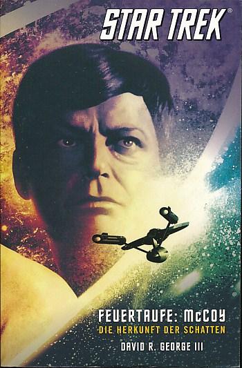 Star Trek -14372